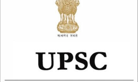 UPSC Prelims Result 2018: Know – When Will the Results of Examination Declare?