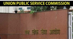 upsc ias toppers interview questions
